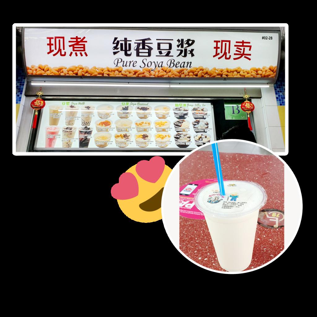 soya drink
